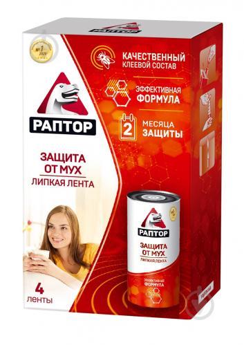 Стрічка-липучка РАПТОР 4 шт./уп. - фото 1