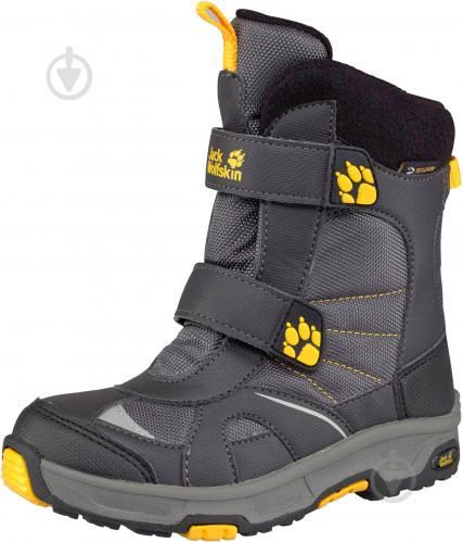 Ботинки Jack Wolfskin Boys Polar Bear Texapore 4012003-3802 р. 26 серый с  желтым 64577fa7770