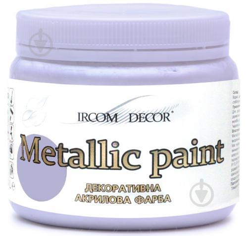 Фарба декоративна акрилова Ircom Decor срібний 0,1 л - фото 1