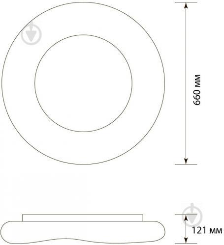 Люстра светодиодная Светкомплект Cloud CLN-80W OP RGB RC 80 Вт белый матовый - фото 9