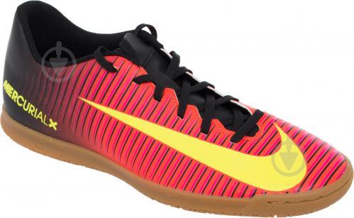Футбольные бутсы Nike MERCURIAL VORTEX III 831970-870 р. 7.5 оранжевый - фото 3