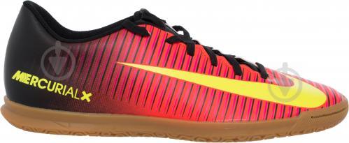 Футбольные бутсы Nike MERCURIAL VORTEX III 831970-870 р. 7.5 оранжевый - фото 5