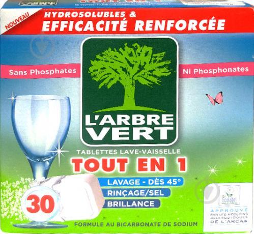 Таблетки для ПММ L'Arbre Vert 30 шт. - фото 1