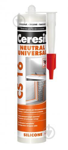 Герметик силиконовый Ceresit CS 16 Универсальный нейтральный прозрачный 280 мл - фото 1