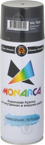 Фарба MONARCA аерозольна універсальна RAL 7024 графітовий сірий глянець 270 г
