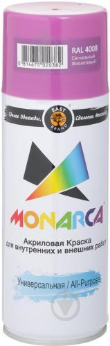Краска MONARCA аэрозольная универсальная RAL 4008 фиолетовый глянец 520 мл 270 г