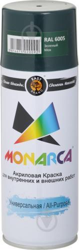 Фарба MONARCA аерозольна універсальна RAL 6005 зелений мох глянець 520 мл 270 г