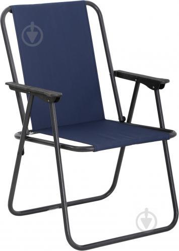 Кресло раскладное Отдых в ассортименте - фото 1