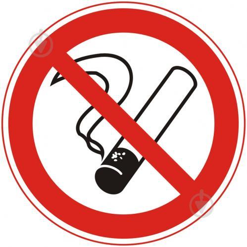 Табличка табачные изделия оптом табак для кальяна