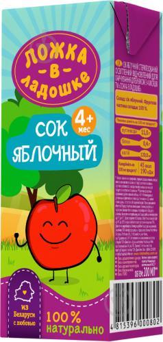 Сок Ложка в ладошке яблочный 200 мл 4815396000802
