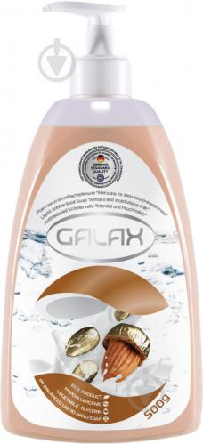 Мыло жидкое Galax миндаль и увлажняющее молочко 500 мл 12 шт./уп. - фото 1