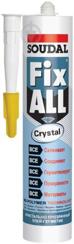 Клей-герметик SOUDAL FIX ALL Crystal 290мл прозрачный