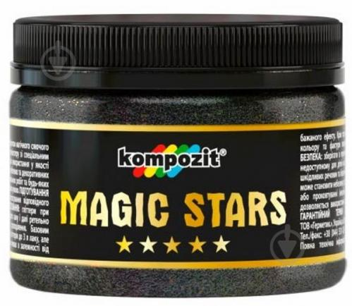 Глітер Kompozit MAGIC STARS Чорний Оксамит 0,06кг - фото 1
