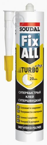 Клей-герметик SOUDAL FIX ALL TURBO Супербыстрый 290мл белый