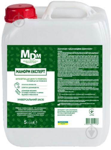 Засіб дезінфекційний MDM Манорм-Експерт 5 л - фото 1