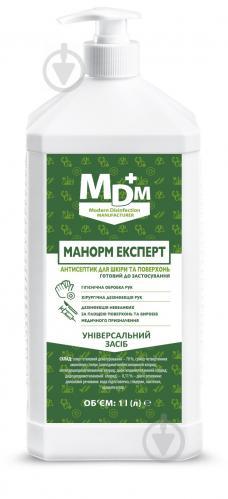 Засіб дезінфекційний MDM Манорм-Експерт 1 л - фото 1