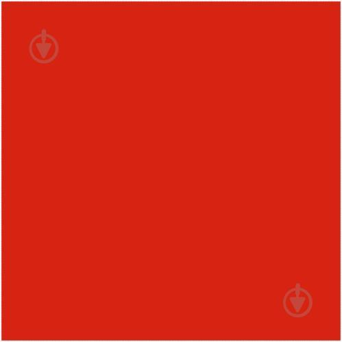 Эмаль аэрозольная RAL 3020 Maxi Color красный 400 мл - фото 2