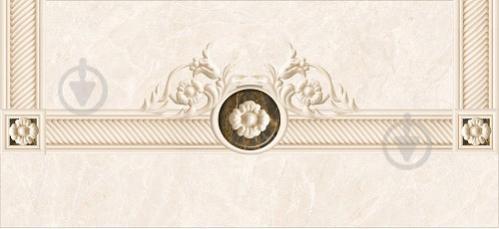 Плитка InterCerama FENIX декор сірий Д 93 071 23x50 - фото 1