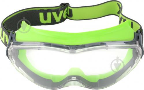 ᐉ Окуляри захисні Uvex Ultrasonic 9302375 • Краща ціна в Києві ... 171c356c04034