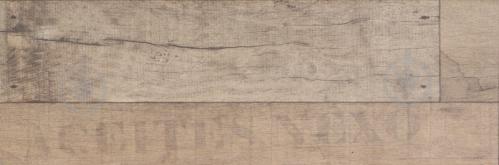 Плитка Nexo Бейге Декор 20х60