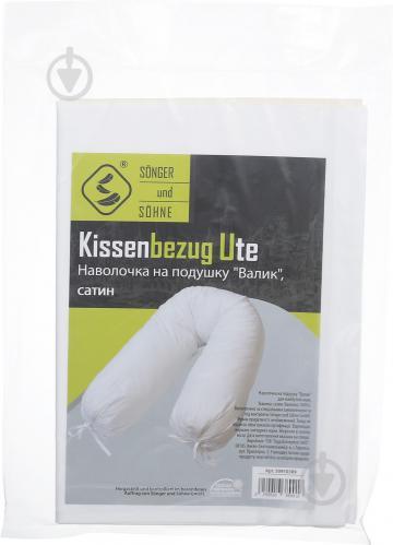 Наволочка на подушку-валик для будущих мам 30x170 см белый Songer und Sohne
