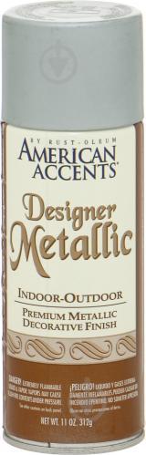 Краска аэрозольная Designer Metallic Rust Oleum серебро 312 мл