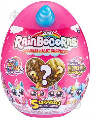 Игрушка-сюрприз Zuru в яйце Rainbocorn-H серия Sparkle Heart Surprise 17,6 см 9204H - фото 1