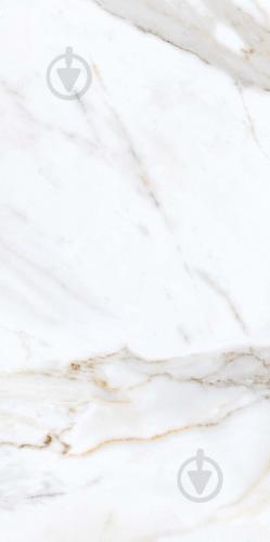 Плитка Italica ROYAL CARARA 60х120 - фото 1