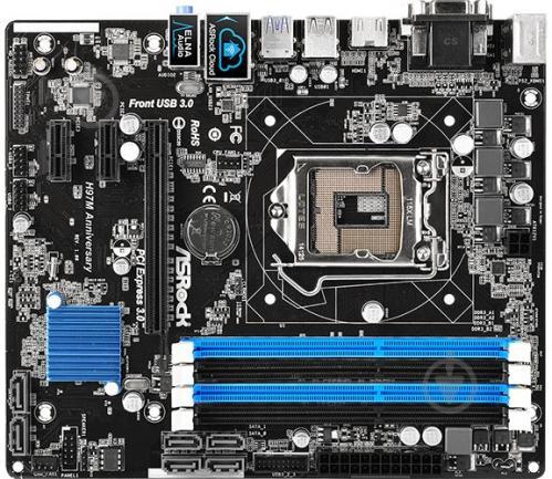 ASRock H97 Anniversary Intel Graphics Descargar Controlador