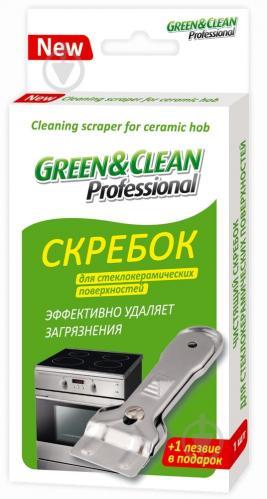 Скребок Green&Clean для стеклокерамики 1 шт. - фото 1