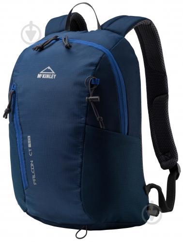 Рюкзак McKinley 275995-900635 Falcon CT 18 275995-900635 темно-синій