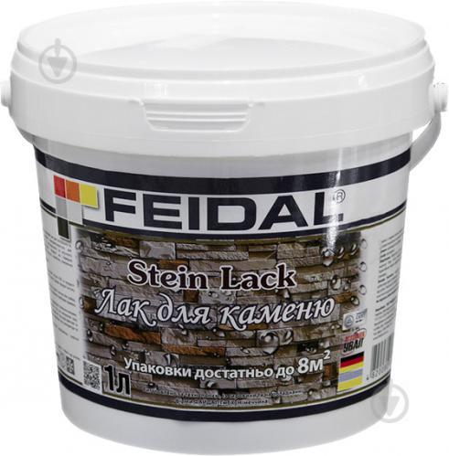 Лак для каменю Stein Lack Feidal шовковистий мат 1 л прозорий - фото 1