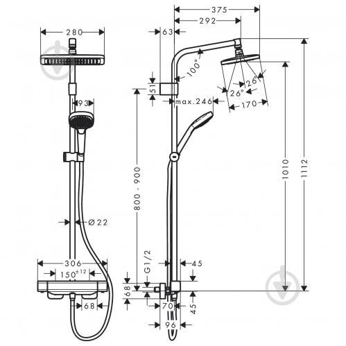 Душова система Hansgrohe Croma E Varia Showerpipe 280 1jet - фото 2