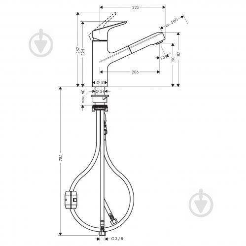 Змішувач для кухні Hansgrohe 150 Focus M43 хром - фото 2