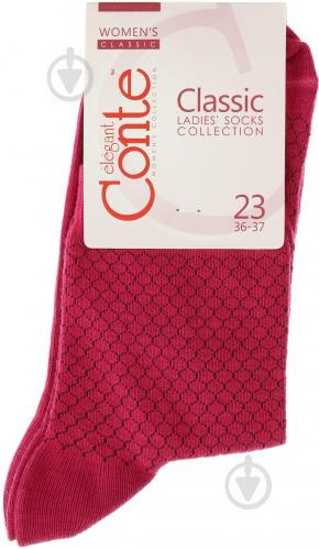 ᐉ Шкарпетки жіночі Conte Classic р. 23 фуксія 15С-15СП • Краща ціна ... c866190bfa43e