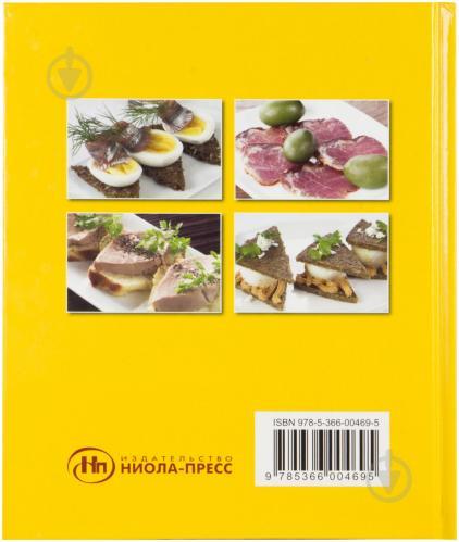 Идеальный фуршет дома: 10 отличных рецептов на скорую руку ... | 499x422