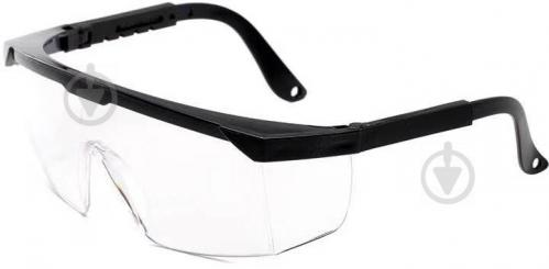 Очки защитные открытого типа SG-07 - фото 1
