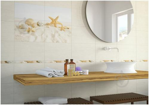 Плитка Golden Tile SUMMER STONE Holiday бежевий декор №2 В41321 25x40