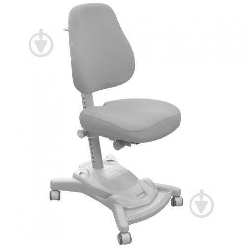 Кресло детское Mealux Onyx Mobi G (Y-418 G) серый - фото 1