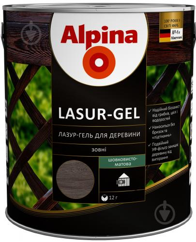 Лазурь Alpina Lasur-Gel черный шелковистый мат 2,5 л - фото 1