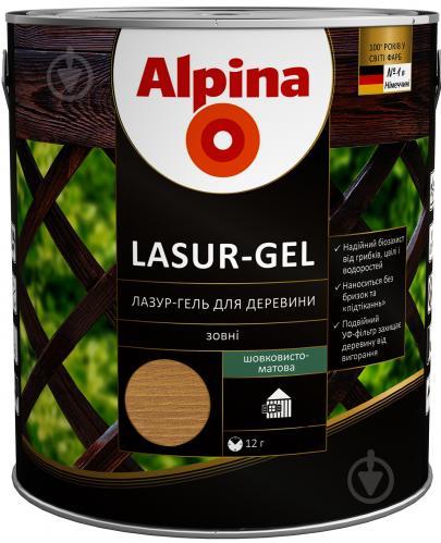 Лазурь Alpina Lasur-Gel тик шелковистый мат 0,75 л - фото 1