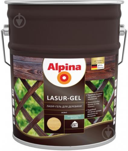 Лазурь Alpina Lasur-Gel сосна шелковистый мат 10 л - фото 1