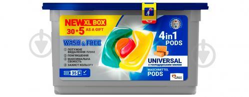 Капсулы для машинной стирки Wash&Free Universal с хозяйственным мылом 35 шт. - фото 1
