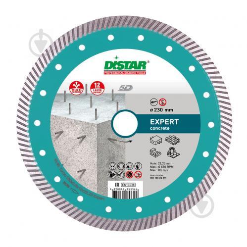 алмазные диски для армированного бетона купить