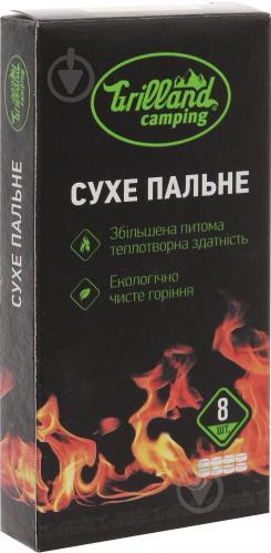Сухое горючее Grilland 8 таблеток - фото 1
