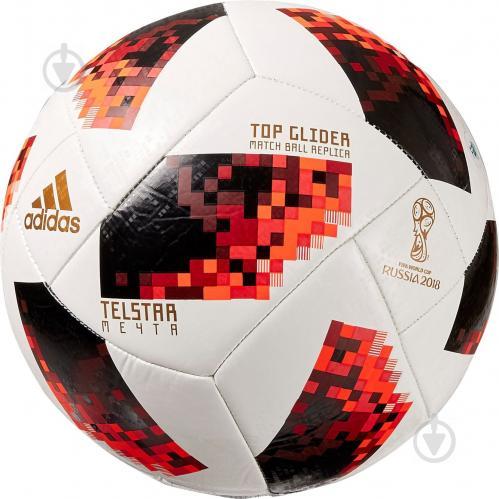 Футбольний м'яч Adidas CW4684 W Cup KO TGlID р. 5 CW4684