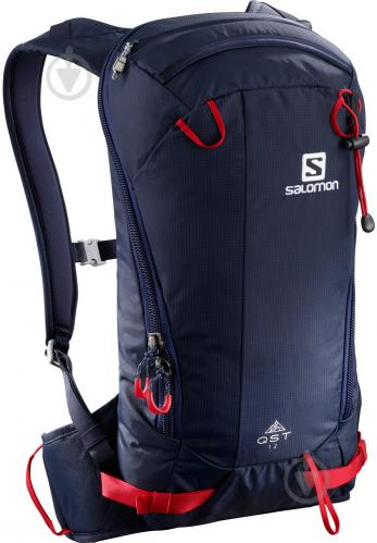 ᐉ Рюкзак Salomon 20 л синий L39780900 • Купить в Киеве 103784ac339fd