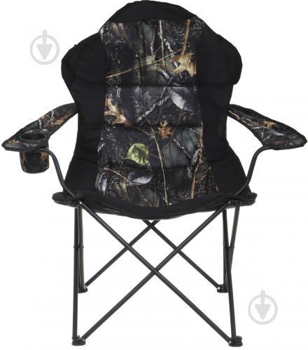 Кресло раскладное Рыбак Люкс - фото 1
