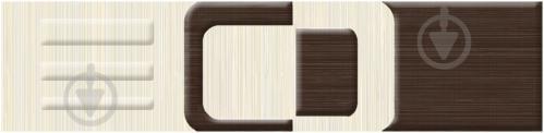 Плитка Golden Tile Вельвет бежевий бордюр Л61321 25x6 - фото 1
