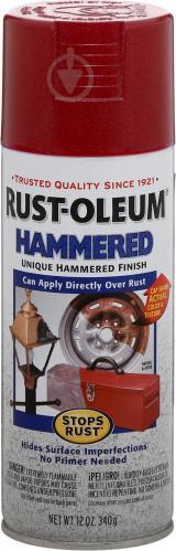 Краска аэрозольная антикоррозионная Hammered Rust Oleum красный 340 г